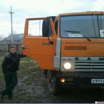 Александр Шабанов, 22 июля 1995, Омск, id96085522