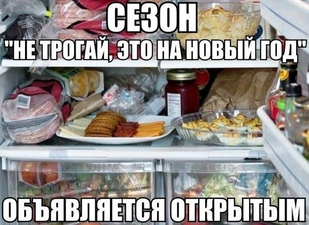 http://cs313221.vk.me/v313221384/59d1/PjvBs52yR0w.jpg