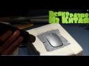 Станок для Вакуумной формовки и наклейки 3D пленки своими руками от Всяко Разно и...