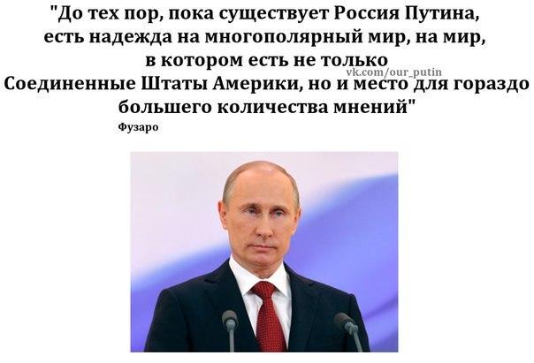 новости россии за неделю