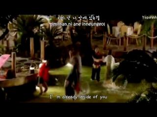 K-Drama: Goong