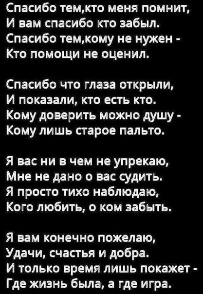Фото №456275503 со страницы Светланы Густилевой