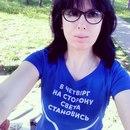 Фото Эльвиры Дмитриевой №30