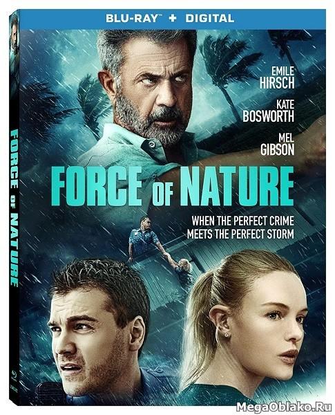 Сила природы / Force of Nature (2020/BDRip/HDRip)