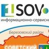 [ТС] Портал Югорска и Советского района