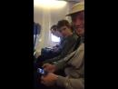 АМК в самолёте