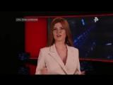 Тайны Чапман секс ложь шпионаж 7 09 2018 смотреть онлайн