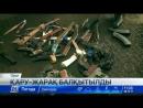 Оралда полиция қызметкерлері 137 қару-жарақтың көзін жойды