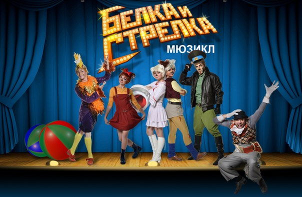 "Волгоград, 18 октября, ДК """