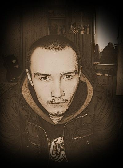 Александр Якимов, 28 апреля 1990, Пермь, id5286559