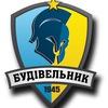 БК Будивельник Киев *** BC Budivelnyk Kyiv