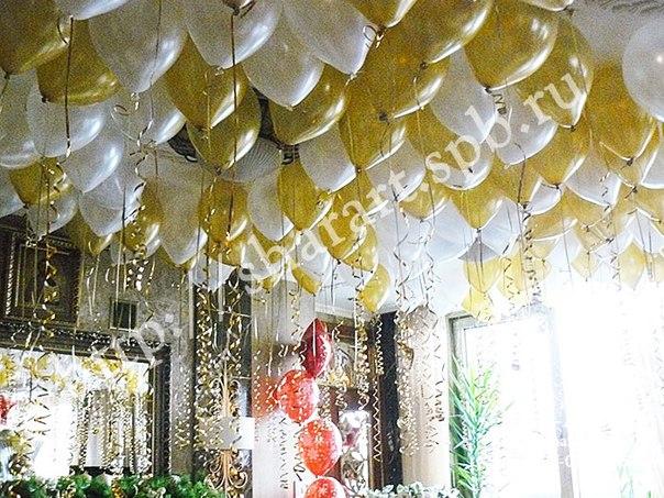 Доставка шаров на ваши праздники