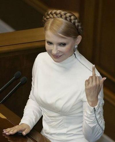 Светлана Плахова, 18 июля 1984, Орел, id163156059