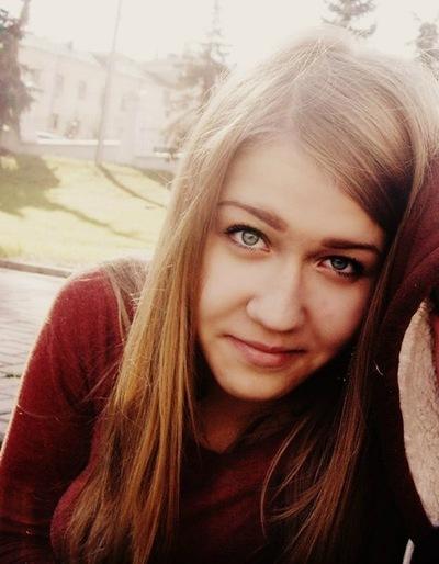 Ирина Прокофьева, 7 ноября , Казань, id50734329