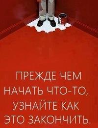 Максим Зотов, 7 мая 1996, Санкт-Петербург, id74637798