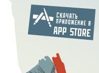 itunes.apple.com/ru/app/formulakino/id833419909?mt=8