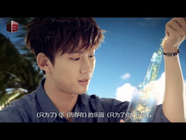 2013 LOTTE DUTY FREE MV | 2PM (CHI)