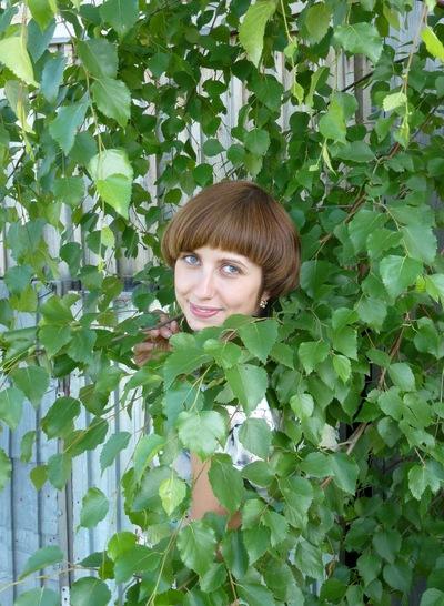 Наталья Филимонова, 31 декабря , Якутск, id159874042