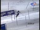Alberto Tomba wins slalom Schladming 1997