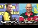 Наплёков Черменский Naplyokov Chermenskiy на Высшей лиге КЧУ 2018 05 4 й тур