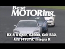 Best Motoring RX-8 A Spec vs. S2000, Integra Type R DC5, Golf R32, Alfa 147 GTA Tsukuba 2003 BMIRussian