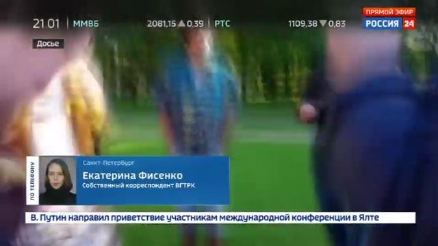 Новости на Россия 24 • Гнойного наказали по-взрослому