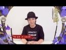 Онмёджи 「Оникири」сейю нового героя JP