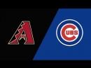 Бейсбол. Arizona Diamondbacks - Chicago Cubs 17.09.18 (36 Студия, Ru)