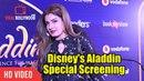 Raveena Tandon At Disney's Aladdin Special Screening | Viralbollywood