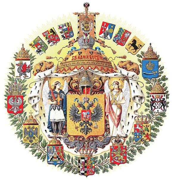 18 декабря 1833 года был впервые исполнен гимн Российской империи «Боже, царя храни!»