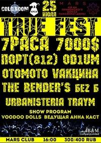 TRUE fest 25/07/14