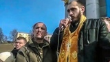 6 марта 2016 Кто ходит в Российскую церковь - брать краску и писать на заборе - предатель Украины