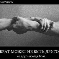 Саня Гроза, 17 сентября , Барнаул, id179797343