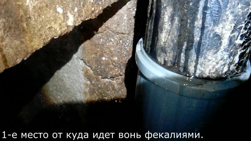 12.01.2018_Семь_мест_вони
