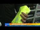 Водителей обязали надевать жилеты со светоотражающими элементами