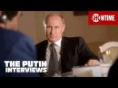 The Putin Interviews | Part 1 Tease | Oliver Stone Vladimir Putin SHOWTIME Documentary Опубликовано: 10 июн. 2017 г. SsJZaM3YgBs This four-part documentary series provides intimate insight into the enigmatic Russian president. Don