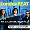 Official page LondonBEAT | ЛондонБит