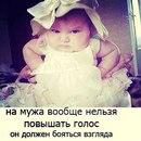 Фото Елены Корышевой №25
