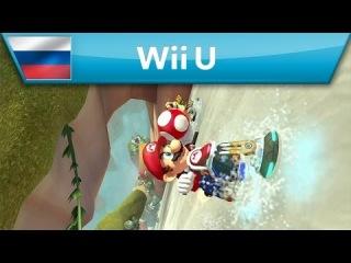 Mario Kart 8 - Launch Trailer (Wii U)