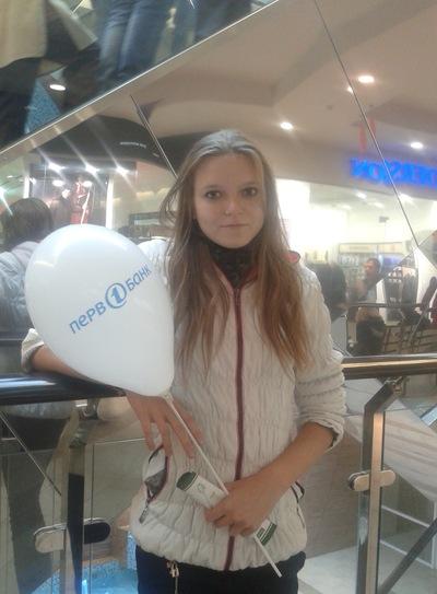 Вероника Рогдева, 23 сентября , Оренбург, id202413720