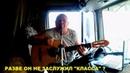 🔥 Дальнобойщик поёт лучше Стаса Михайлова! 🔥 Только послушайте! 🔥🔥🔥