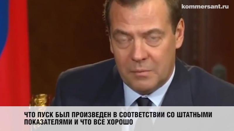 Ну вот, Рогозин твиты поудалял, а оно не рассосалось, странно это... 🤔 🤔 🤔