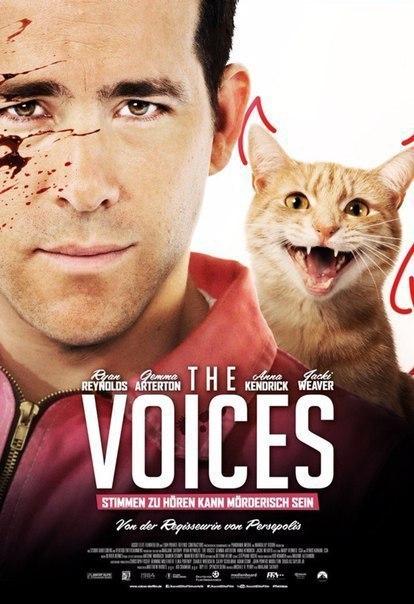Голоса (2015)
