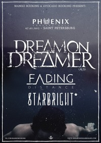 7 Февраля - DREAM ON, DREAMER (AUS) - PHOENIX