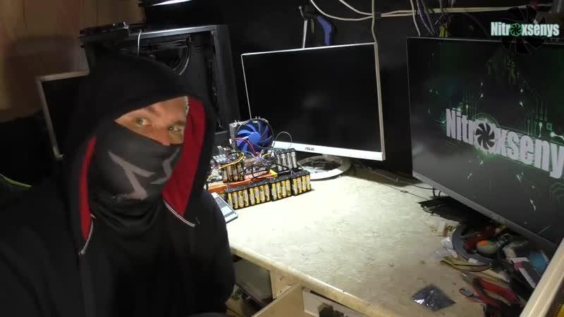 Nitroxsenys Комп работает от пальчиковых батареек