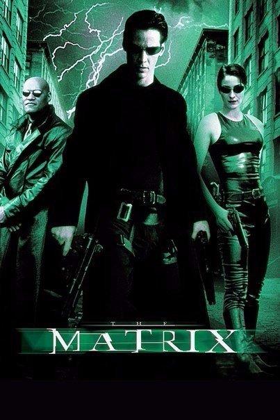 Полное собрание  Матрица