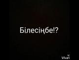 #Мен#сені#алла#разылығы#үшін#жақсы#көремін?