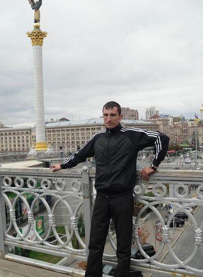 Дима Лисунов, 18 апреля , Конотоп, id80735177