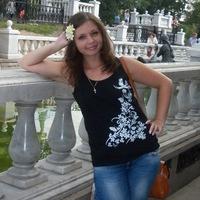 Ольга Елагина