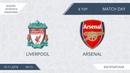 AFL Kyiv / 8 тур / EnglandSpain / Liverpool - Arsenal / Огляд